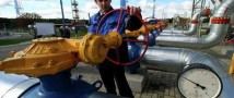 Очередной раунд переговоров по долгу Украины за газ завершился безрезультатно