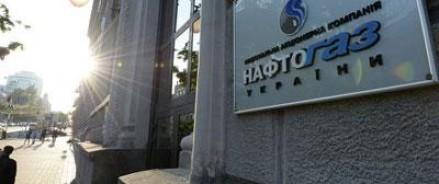 «Газпром» может подать еще один иск в Стокгольмский арбитраж к «Нафтогазу»