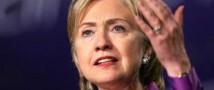 Мемуары Хилари Клинтон появятся на книжных полках американских магазинов