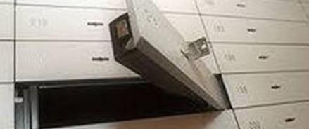 На Кубани 66-летняя уборщица похитила из банка несколько сотен тысяч рублей
