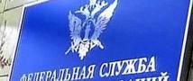 Тюремщики Москвы обзаведутся массажными креслами
