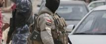 Взятые в плен студенты в Ираке были освобождены