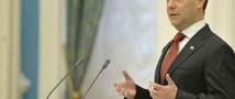 Медведев призвал ужесточить наказания за неуплату услуг ЖКХ
