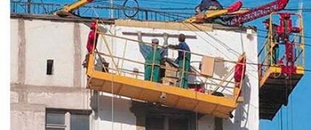 В России начнут работать региональные системы по осуществлению капитального ремонта домов