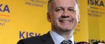 Андрей Киска присягнул на верность народу в должности президента Словакии