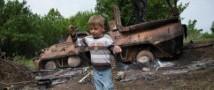 В результате артобстрела Краматорска погибло 10 человек