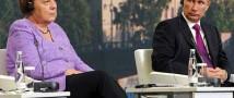 Путин встретится с Меркель 6 июня в Нидерландах