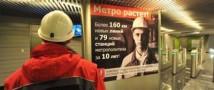 В июле в Москве откроется станция метро «Спартак»