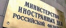 Россия направил Украине ноту протеста по факту нарушения границы украинскими военными