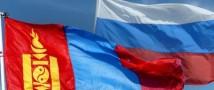 В августе Монголия надеется подписать соглашение о безвизовом режиме с Россией