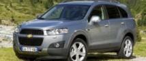 В Москве презентую новое поколение «Chevrolet Niva»