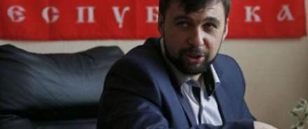ДНР создает регулярную армию