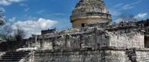 В Перу обнаружили обсерваторию возрастом в 2,5 тысяч лет