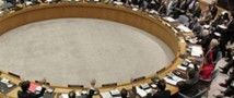 Совбез ООН призвал расследовать гибель российских журналистов под Луганском