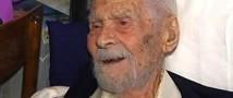 На 112-м году жизни скончался самый пожилой мужчина в мире