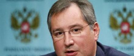 Дмитрий Рогозин предложил КНР совместное освоение Луны и Марса