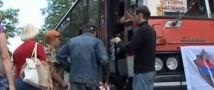 Ростовской области выделят 240 миллионов рублей для размещения беженцев с Украины