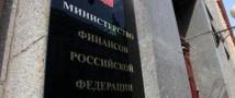 Госкомпаниям запретят иметь счета в зарубежных банках