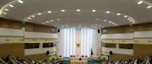 Совет Федерации начал рассмотрение отмены разрешения ввода войск в Украину