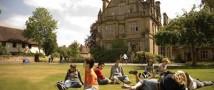 В Шотландских колледжах российские студенты смогут изучать английский по различным программам