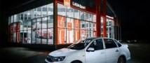 В течение июня на «LADA Granta Sport» предоставляется скидка в 20 тысяч рублей