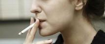 В Госдуму внесен законопроект о запрете курения женщинам, не достигшим 40-летнего возраста