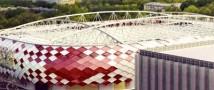 5 сентября пройдет официальное открытие нового стадиона московского «Спартака»