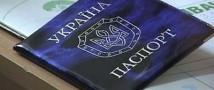 ООН поблагодарила россиян за теплый прием украинских беженцев