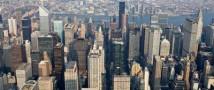 В Нью-Йорке появится улица имени Довлатова