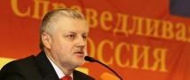 Представители партии «Справедливая Россия» внесли в Госдуму законопроект, разрешающий курение на открытых верандах