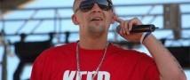 Баста записал рэп- песню про Евпаторию