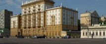 Посольство США прекратило выдачу виз гражданам РФ