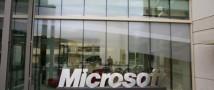 Офисы корпорации Microsoft подверглись тщательной проверке со стороны китайских силовиков