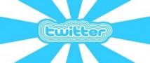 Выложенная в Твиттере «селфи» из Аушвица подняла волну возмущения