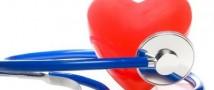 В столице РФ будет открыт Реабилитационный центр для детей с пороком сердца