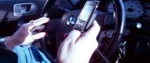 Московскими властями был запущен SMS-сервис для общения водителей между собой