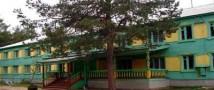 В Архангельской области охранник пансионата смертельно ранил хулигана