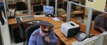В Омске была задержана банда насильников