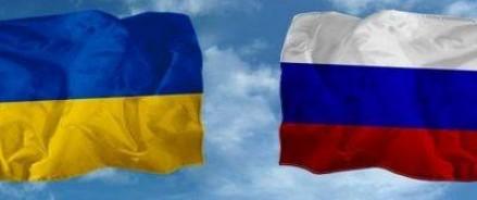 В рамках интернет-портала «Культурный диалог» прошел конгресс на тему российско-украинских отношений