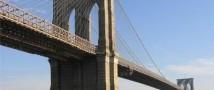 В Нью-Йорке произошло обрушение части Бруклинского моста- пострадали пять человек