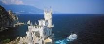 В Крыму будет создана игорная зона
