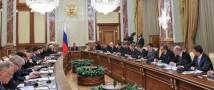 Правительство РФ собирается перейти на пятилетнее планирование