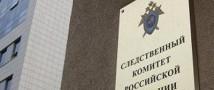 Объединенный Следственный комитет РФ будет создан этой осенью