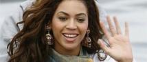 Лидером по количеству номинаций на MTV Video Music Awards стала Бейонсе