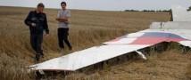 Россия передала свою информацию по поводу сбитого «Boeing 777»