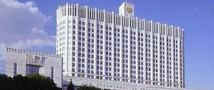 Кабмин выделит 660 миллионов рублей для рынка труда Крыма и Севастополя