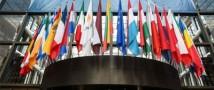 ЕС добавила в «черный список» новые имена