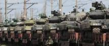 Россия приостановила передачу вооружения Украины из Крыма