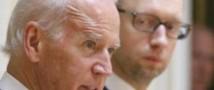 На восстановление Донбасса США выделит Украине 7 миллионов долларов