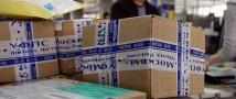«eBay» и Почта России подписали соглашения